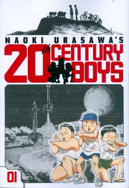 20TH CENTURY BOYS GN VOL 1